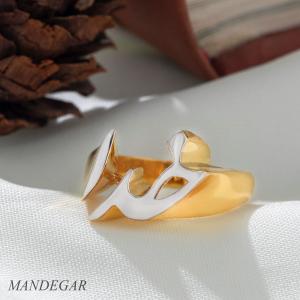 انگشتر طلا خدا دو رنگ